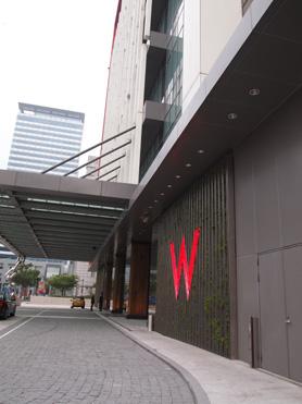 台北Wホテル1