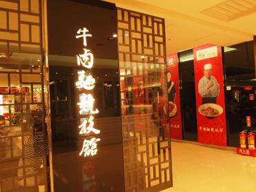 台北車站4