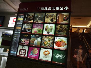 台北車站2