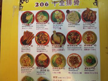 美食市場4