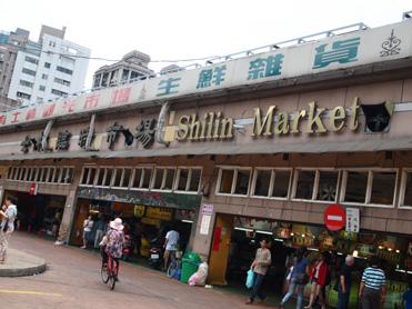 美食市場1