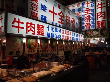 美食市場2