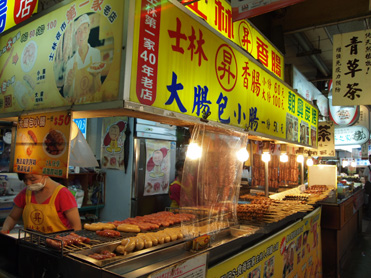 美食市場10