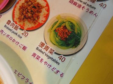 美食市場9