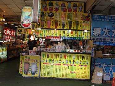 美食市場16