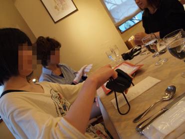 お江戸でオフ会14