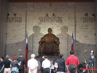 中正紀念堂5