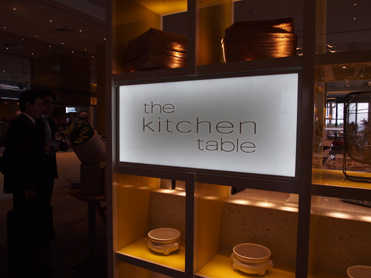 the kitchin table3