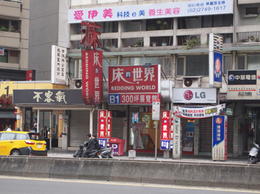 台北スナップ4