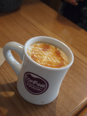 COFFINE GURUNARU2