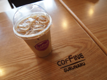 COFFINE GURUNARU1