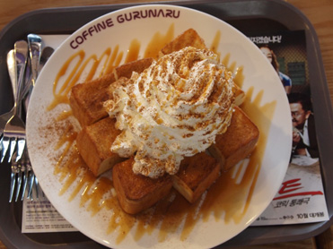 COFFINE GURUNARU4