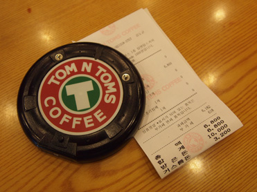 TOM N TOMS1