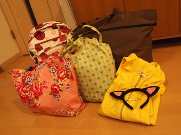 家出娘の荷物