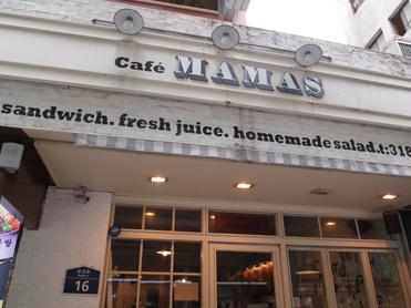 cafeMAMAS2