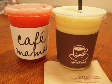 cafeMAMAS5