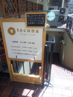 tecona1