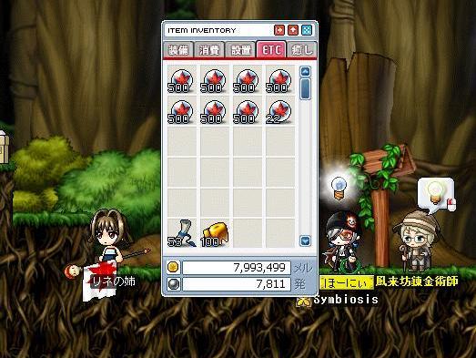 Maple091021_171151.jpg