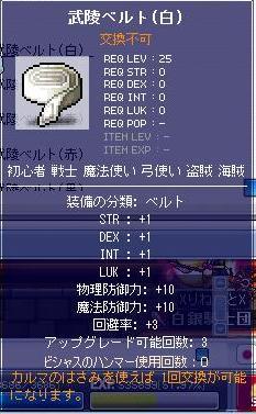 Maple091025_042449.jpg