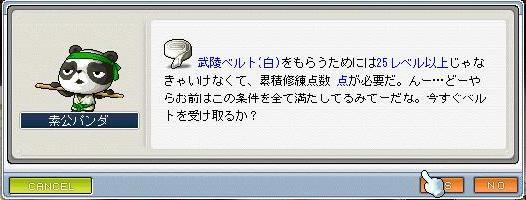 Maple091025_042456.jpg
