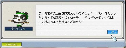 Maple091025_042502.jpg