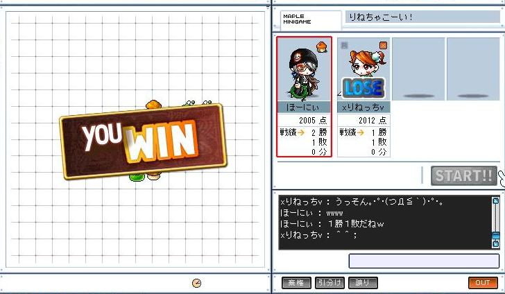 Maple091026_185618.jpg
