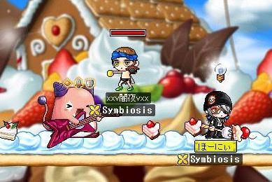 Maple091101_183401.jpg