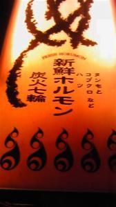 090815_200816.jpg