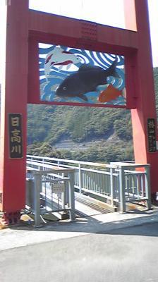 つり橋入り口