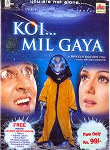 インド版E.T