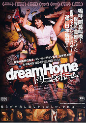 dreamhome.jpg