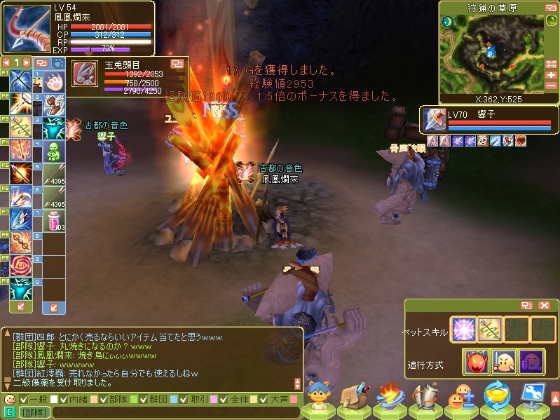 hbo_20091018024158.jpg