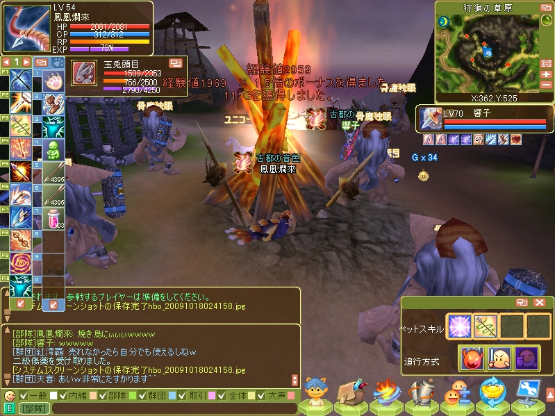 hbo_20091018024204.jpg
