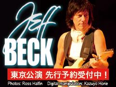 ジェフ・ベックです!