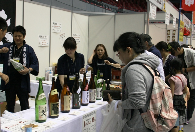 IMG_5189 地酒Bar W