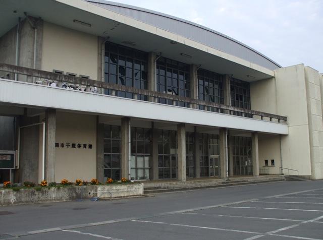 DSCF1657 千厩町体育館 W