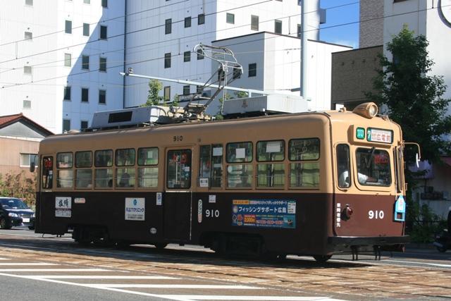 IMG_6316 路面電車 W