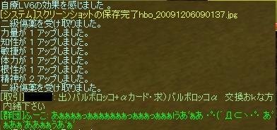hbo_20091206090751.jpg