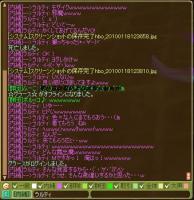 hbo_20100118124012.jpg