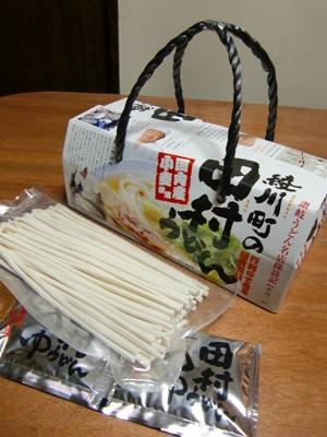 香川のおうどん 004