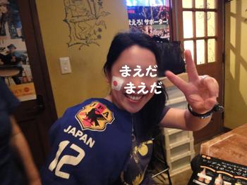 JP_.jpg