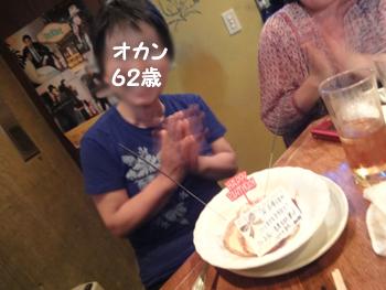 JP_7.jpg
