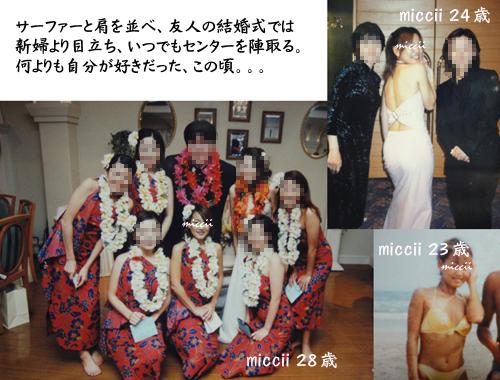 miccii23_28.jpg