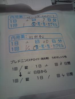nikukyu3.jpg