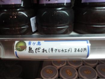 noguchi46.jpg