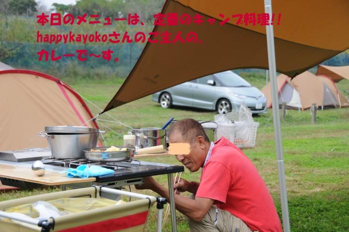 カレーを作ります。