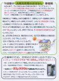 img040_convert_20100425115149.jpg