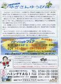 img071_convert_20110606195032.jpg