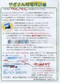 img073_convert_20110606195149.jpg