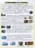 img074_convert_20110606195224.jpg